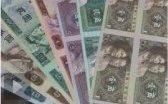 钱币市场冰火两重天