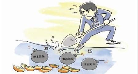 重庆车牌安装步骤图