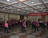 工行福建分行营业部举办第九套广播操比赛