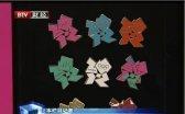 奥运邮票徽章遇冷