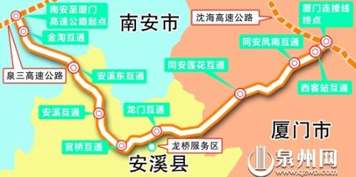 福建泉州南安官桥地图