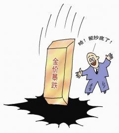 漫画:牛力