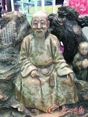 唐英寿山石雕拍品