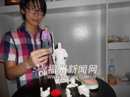 福州毕业生创业定制3D打印产品 年利润达8万