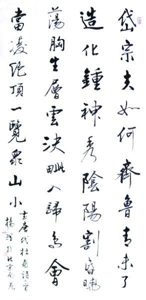 广东音乐流水行云曲谱