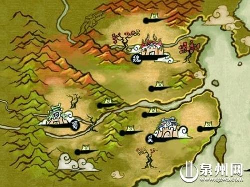 """前位置:  网站首页 >  聚焦海西 海西城市间 泉州 > 正文  三国 """"汉"""