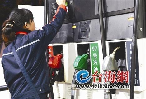 国内汽油已升级至国四标准