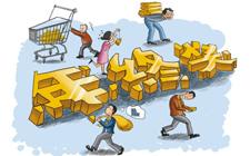 2014钱从哪儿挖——年终奖理财攻略
