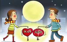 情人节撞上元宵节:纠结了情人 乐坏了商家