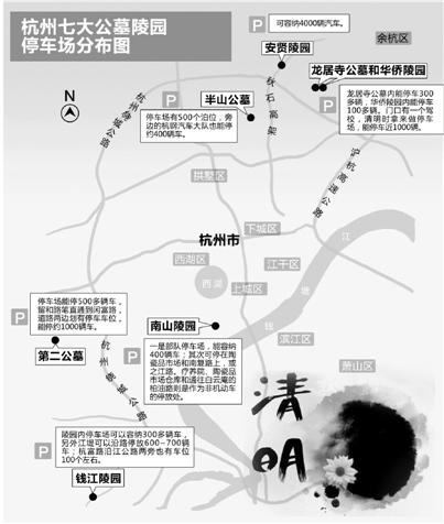 清明期间,预计杭州主城区扫墓人数将达到259万人左右.-今年杭州