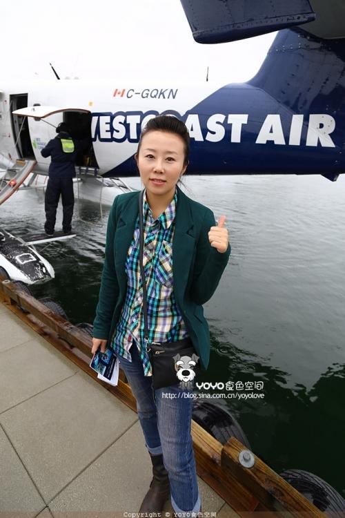 温哥华初体验bull;坐水上飞机品亚洲风美食 - YOYO食色空间 - YOYO食色空间