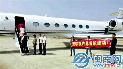 网曝达利集团老总买私人飞机
