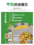 中国粮食政策调整方向