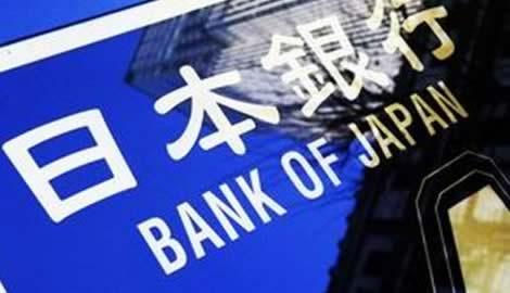 其次,日本政府债收益率因为日本央行的完全支持显得流动性尤为充沛,通过购买日本政府债实现的更多质化量化宽松政策(QQE)面临更大的空间限制。取而代之的,日本央行可能会选择考虑购买更多房产信托基金REITS和股权ETF。