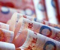 央行:营造中性适度货币金融环境