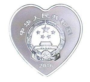 30克心形精制银质纪念币正面图案