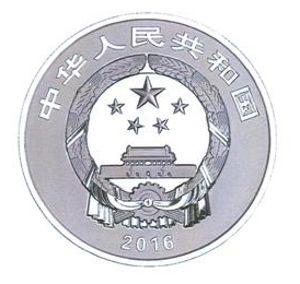 30克圆形精制银质纪念币正面图案