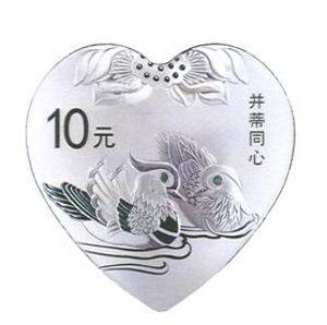 30克心形精制银质纪念币背面图案