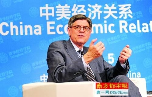 美国财政部长雅各布·卢于中美战略和经济对话前一日在清华经管学院谈中美经济关系。清华经管学院供图
