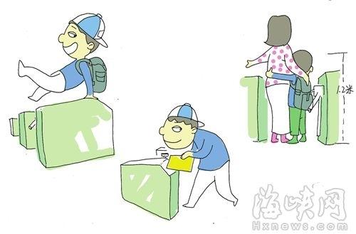 动漫 卡通 漫画 设计 矢量 矢量图 素材 头像 500_329