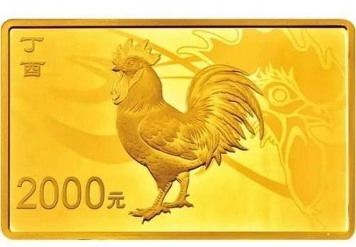 150克长方形精制金质纪念币背面图案