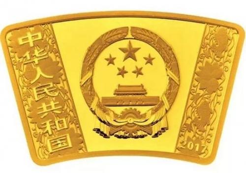10克扇形精制金质纪念币正面图案