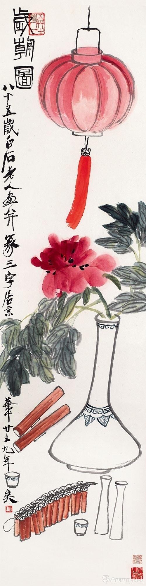 齐白石《岁朝图》,立轴 纸本,136×34cm