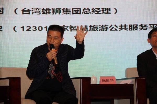 """蓬莱八仙过海旅游开发有限公司董事长,国家""""飞马奖""""获得者李海峰,蓬莱"""