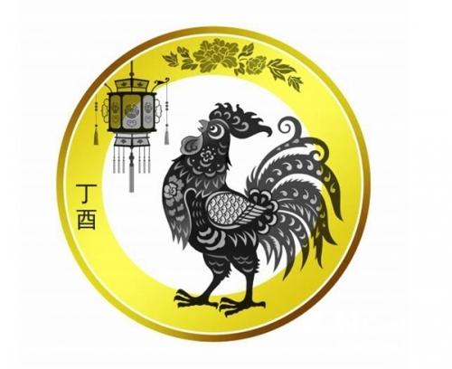 鸡年贺岁纪念币明日开始预约 每人最多可预约40枚
