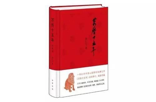 这10本书,帮你了解官场与权谋 | 思想书单