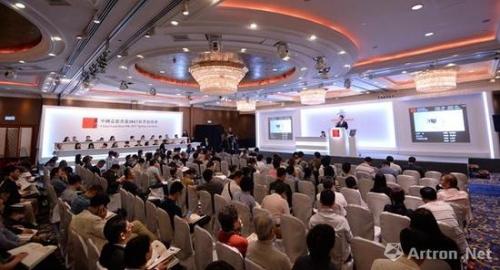 中国嘉德香港2017春季拍卖会拍卖现场
