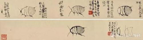 齐白石土元写生稿 成交价:61.36万港币