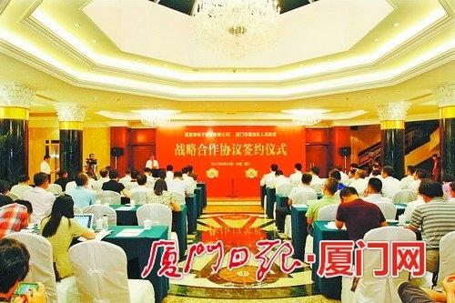 《海沧区引进与培育集成电路产业人才暂行办法》先后借鉴了深圳,上海