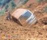 记者从三江县相关部门了解到,三江县龙吉大道往县城方向靠近西游路口发生山体滑坡,多辆车被埋。