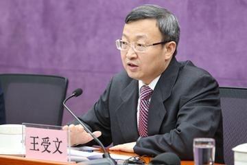 商务部副部长王受文-第九届金砖国家领导人会晤将于9月3日 5日在厦门