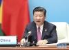9月4日,金砖国家领导人第九次会晤在厦门国际会议中心举行。国家主席习近平主持会晤并发表题为《深化金砖伙伴关系 开辟更加光明未来》的重要讲话。 新华社记者 马占成 摄