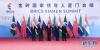 9月4日,金砖国家领导人第九次会晤在厦门国际会议中心举行。国家主席习近平主持会晤并发表题为《深化金砖伙伴关系 开辟更加光明未来》的重要讲话。南非总统祖马、巴西总统特梅尔、俄罗斯总统普京、印度总理莫迪出席。这是金砖国家领导人集体合影。 新华社记者庞兴雷 摄