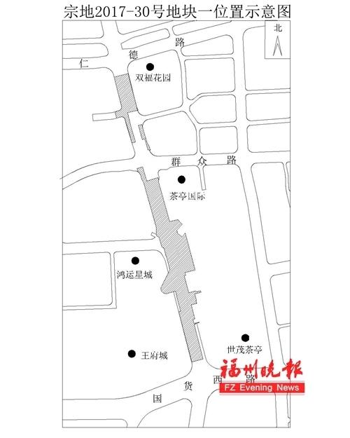 福州拟出让10幅地块 包括7幅住宅用地、两幅地下空间地块等