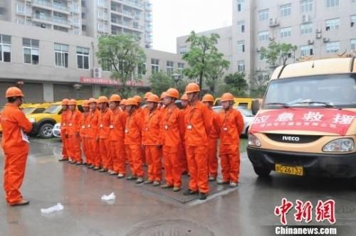 """图为温州供电公司备战台风""""泰利""""。国网浙江省电力公司供图"""