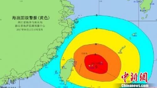 图为浙江省海洋监测预报中心于12日16时发布的海浪Ⅲ级警报。浙江省海洋与渔业局供图
