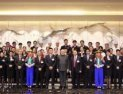 揭秘金砖厦门会晤领导人接待酒店