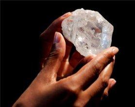 世界第二大钻石售出
