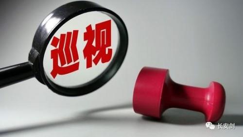 """中国反腐有""""虽远必诛""""的信念.腐败分子妄图躲到海外过逍遥日子,"""