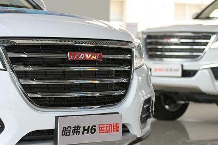 2017年5月16日,青岛一4S店销售的哈弗H6汽车。资料图