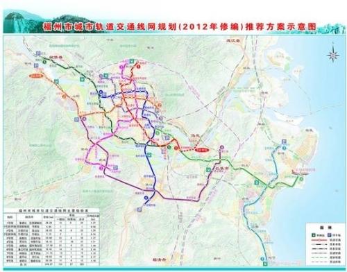 福州地铁5号线明年9月全线开建