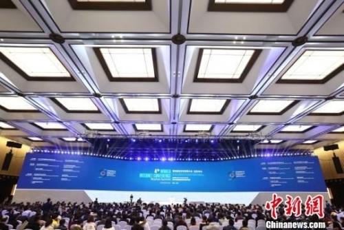图为:第四届世界互联网大会闭幕。 倪雁强 摄