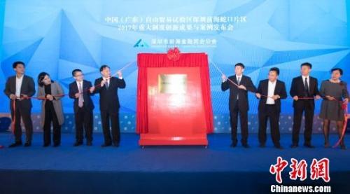 深圳市前海金融同业公会揭牌仪式。 徐晓美 摄
