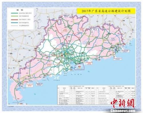 广东今年将开通7条新高速通车里程达8338公里