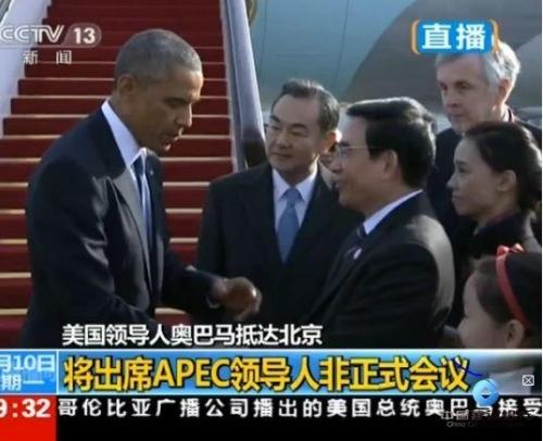 △2014年,王毅为奥巴马接机