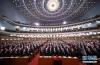 3月5日,第十三届全国人民代表大会第一次会议在北京人民大会堂开幕。 新华社记者兰红光摄